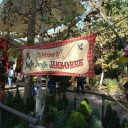 Jingle Jangle Jamboree en Disneylandia