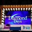 Aniversario Mágico: Sorteo Disneyland Diamond Days en Disneylandia