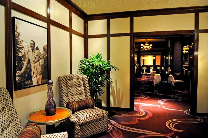 Restaurant Steakhouse 55 en Disneyland Hotel